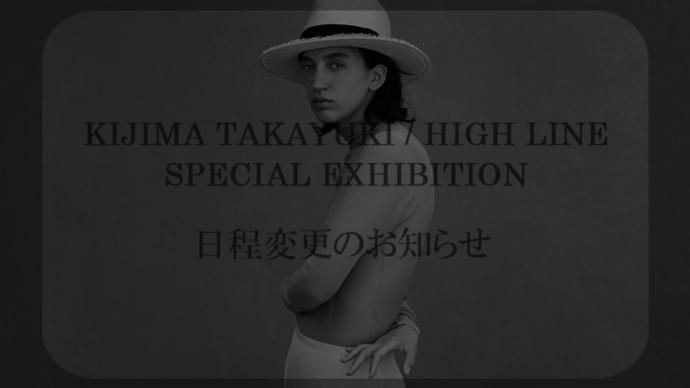 キジマタカユキ ハイライン 帽子