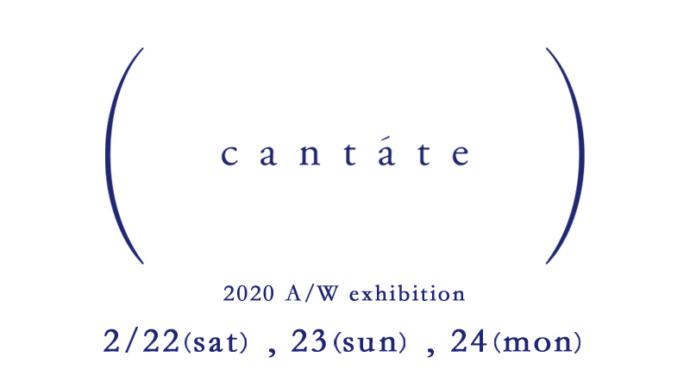 cantate カンタータ 受注会